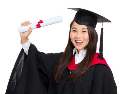 研究生持有文凭